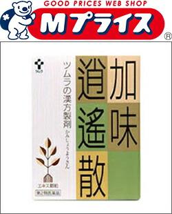 【ツムラ】 加味逍遥散エキス顆粒 64包 【第2類医薬品】 ※お取り寄せになる場合もございます