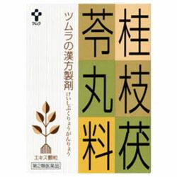 【ツムラ】 桂枝茯苓丸料 24包 【第2類医薬品】 ※お取り寄せになる場合もございます