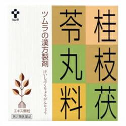 【ツムラ】 桂枝茯苓丸料 64包 【第2類医薬品】 ※お取り寄せになる場合もございます