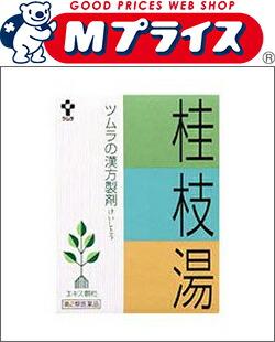 【ツムラ】 桂枝湯エキス顆粒 24包 【第2類医薬品】 ※お取り寄せになる場合もございます