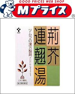 【ツムラ】 荊芥連翹湯 24包 ☆☆※お取り寄せ商品【第2類医薬品】