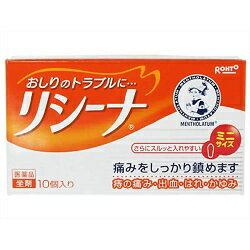 【ロート製薬】 リシーナ 坐剤A 1g×10個 【第(2)類医薬品】 ※お取り寄せになる場合もございます