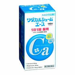 【ワダカルシウム製薬】 ワダカルシュームエース 140錠 【第2類医薬品】 ※お取り寄せになる場合もございます