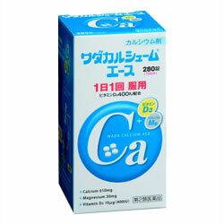 【ワダカルシウム製薬】 ワダカルシュームエース 280錠 【第2類医薬品】 ※お取り寄せになる場合もございます