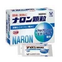 【大正製薬】 ナロン顆粒 24包 ☆☆※お取り寄せ商品【第(2)類医薬品】