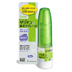 【ノバルテイスファーマ】 ザジテンAL鼻炎スプレーα 7ml 【第2類医薬品】