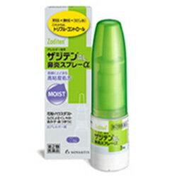 【ノバルテイスファーマ】 ザジテンAL鼻炎スプレーα 12ml 【第2類医薬品】