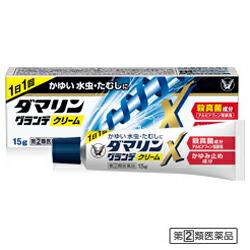 【大正製薬】 ダマリングランデXクリーム 15g 【第(2)類医薬品】