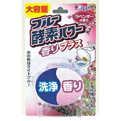 【エステー】 エステー ブルー酵素パワー 香りプラス ラベンダーの香り 120g ◆お取り寄せ商品