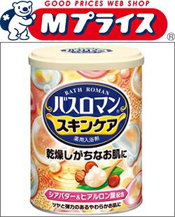 【アース製薬】 バスロマン スキンケア シアバター&ヒアルロン酸 680g ◆お取り寄せ商品
