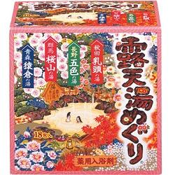 【アース製薬】 アース 露天湯めぐり シリーズパック 18包入 ◆お取り寄せ商品