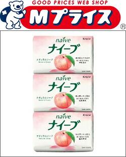 【クラシエホームプロダクツ】 クラシエ ナイーブ ナチュラルソープ 桃の葉エキス配合 90g×3個 ◆お取り寄せ商品