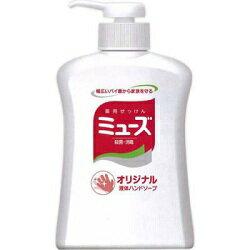 【アース製薬】 アース 液体ミューズ オリジナル 250ml ◆お取り寄せ商品