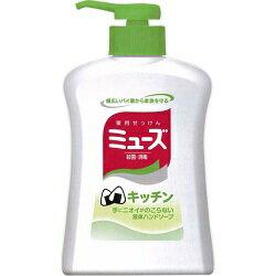 【アース製薬】 アース 新キッチンミューズ 250ml ◆お取り寄せ商品