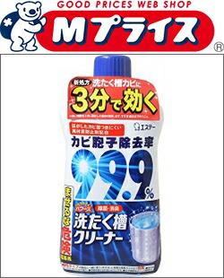 【エステー】 ウルトラパワーズ 洗たく槽クリーナー 550g ◆お取り寄せ商品