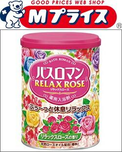 【アース製薬】 バスロマン リラックスローズ 680g ◆お取り寄せ商品