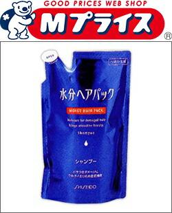 【エフティ資生堂】 水分ヘアパック シャンプー つめかえ用 450ml ◆お取り寄せ商品