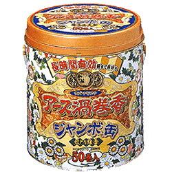 【アース製薬】 アー・X渦巻香 ジャンボ缶 50巻缶×2個セット ☆日用品※お取り寄せ商品