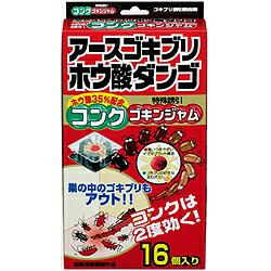 【アース製薬】 アースゴキブリホウ酸ダンゴ コンクゴキンジャム 16個入り×2個セット ☆日用品※お取り寄せ商品