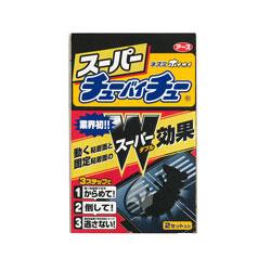 【アース製薬】 スーパーチューバイチュー (2セット)×2個セット ☆日用品※お取り寄せ商品