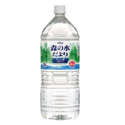 【コカ・コーラ】 森の水だより 大山山麓の水 2L×6個セット ※お取り寄せ商品
