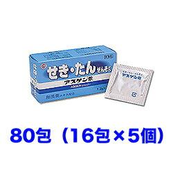 【日邦薬品】 アスゲン散 (1.2g) 80包 (16包×5個) 【第(2)類医薬品】