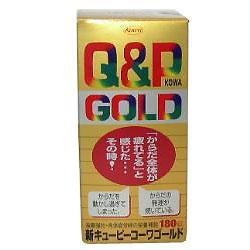 【興和新薬】 新キューピーコーワゴールド 180錠×3個セット 【第(2)類医薬品】