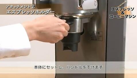 NC-BV321-CK/Panasonic エスプレッソ&コーヒーマシン