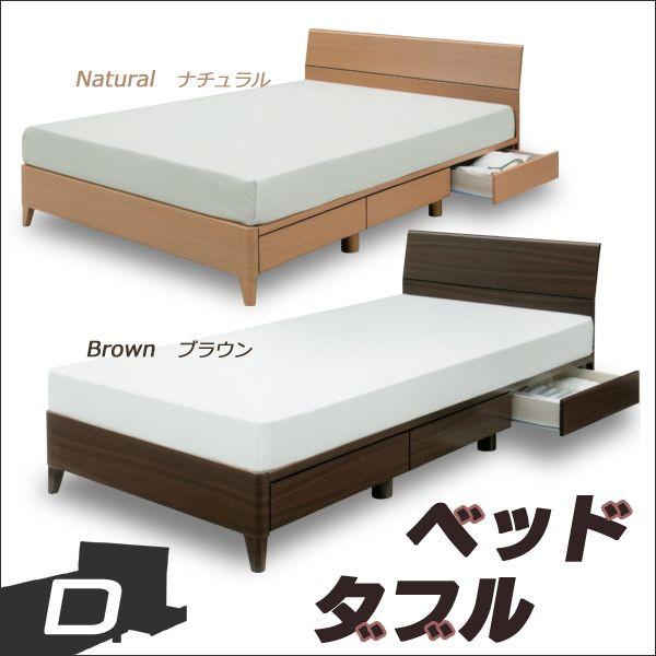 ベッド,ベット,マットレス,大川 ...