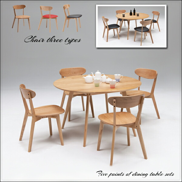 dining table set 4 person dining table dining 5 piece set 4 for wood