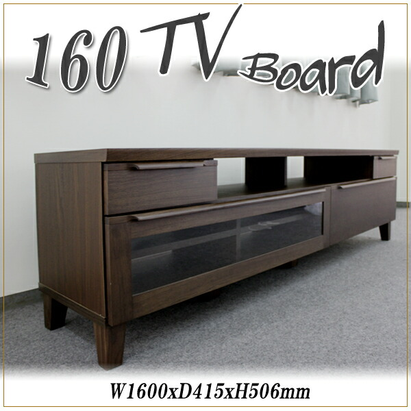 wide tv stand wood 2