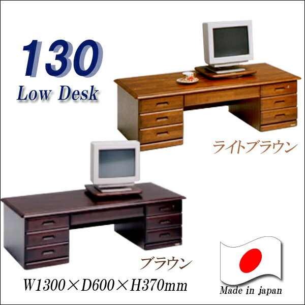 Ms 1 Rakuten Global Market Theatre Desk 130 Low Writing