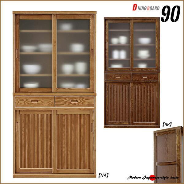 Ms 1 Rakuten Global Market Kitchen Shelf Width 90 Japanese Dining Board Height 180 Mizuya