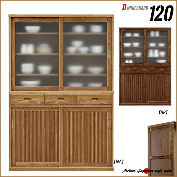 Ms 1 rakuten global market kitchen board japanese style for Asian inspired kitchen cabinets