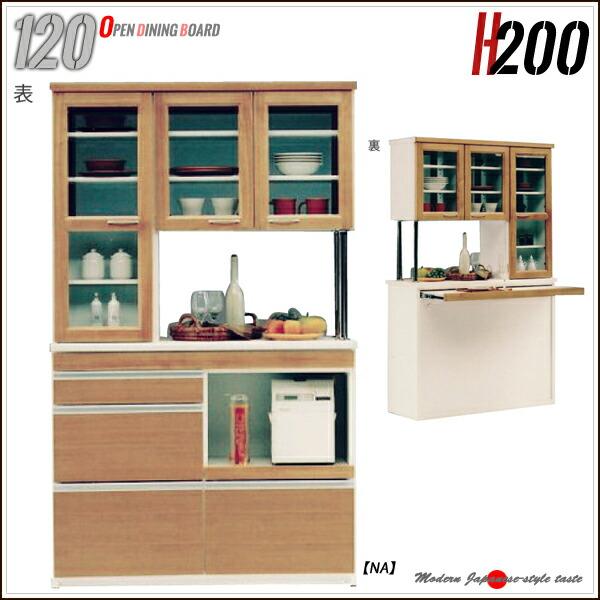 ms-1 | Rakuten Global Market: Kitchen shelf double-sided type open ...