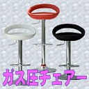 ♪ gas pressure Chair counter Chair color correspondence Chair Chair msg-00213
