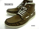 bizzarro spring soft hi shoes (KA)