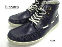 bizzarro spring soft hi shoes (NV)
