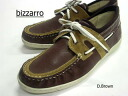 bizzarro spring decky shoes (DB)