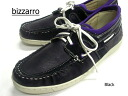 bizzarro spring decky shoes (BL)