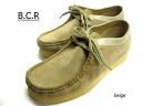 BCR real genuine leather(BG)