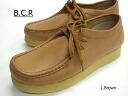 BCR real genuine leather(LB)