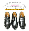 7401 Bracciano Red Label Formal Shoes ブラチアーノ 3E wide design injection processing waterproofing design four circle shoes business shoes loafer black