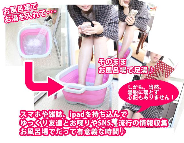 フットバス足湯桶足湯用桶足浴器足湯バケツ足浴バケツ冷え性足の冷え対策折り畳み可能持ち