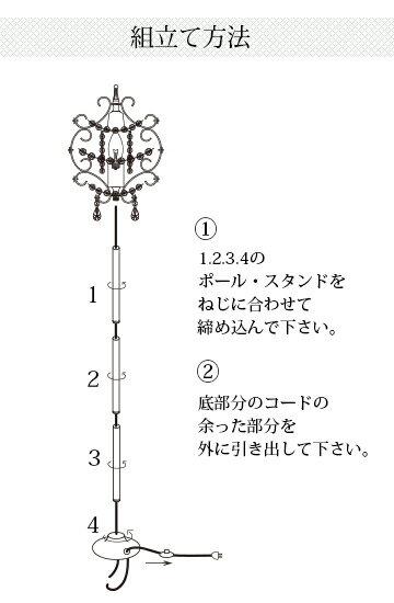 ��Bouquet�֡�����6���ե�顼�����ǥꥢ/�ԥ�(OM-001-6-PK)