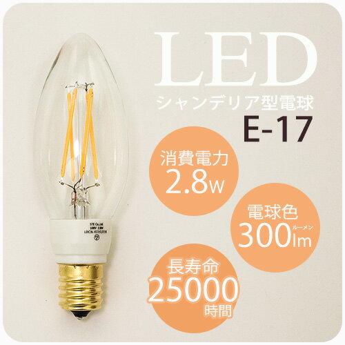 LED-firament