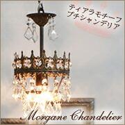 ��Morgane ��륬���̡�1�������ǥꥢ������ƥ�����(OV-031/1)