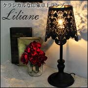 ��Liliane ��ꥢ���1�������ץ������ɡ��֥�å�(OB-071/1T-BK)