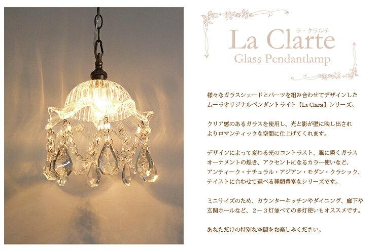 【Levent ルボン】1灯シャンデリア/アンティーク(ONG-012-1)