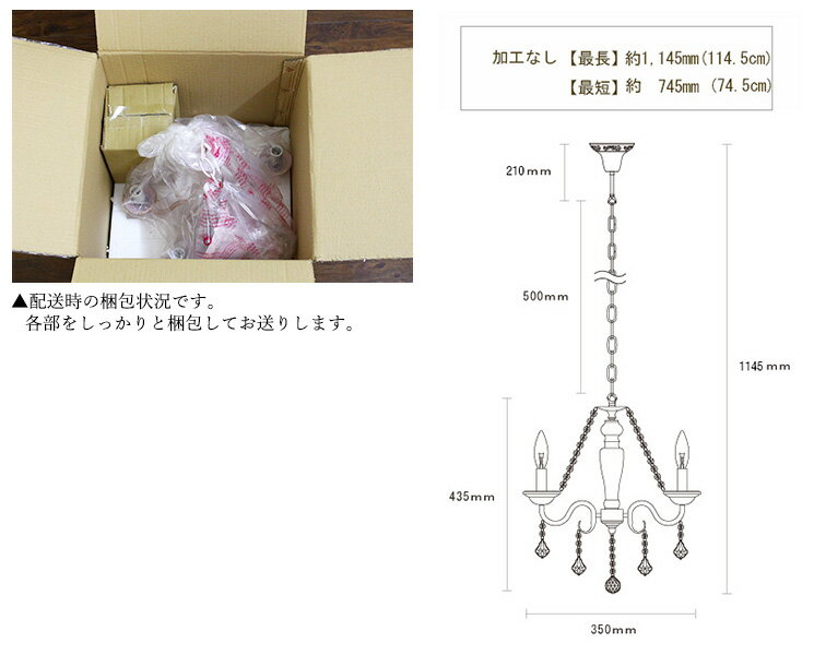 【Milan ミラン】5灯シャンデリア/ピンクブラッシュ(ONS-021/5)